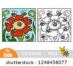 coloring book for children ... | Shutterstock .eps vector #1248458077
