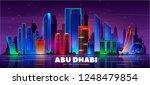 night abu dhabi skyline.vector... | Shutterstock .eps vector #1248479854