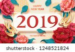 Stock vector  peony new year banner with colorful flowers and golden swallow paper art design 1248521824