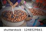 to make edible seeds... | Shutterstock . vector #1248529861