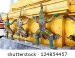 bangkok  thailand   january 14  ... | Shutterstock . vector #124854457