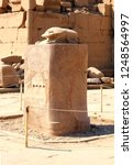 Small photo of ancient egypt scarabaeus monument in karnak temple