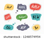 set of color speech bubbles in... | Shutterstock .eps vector #1248574954