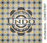 undo arabic badge background.... | Shutterstock .eps vector #1248575587