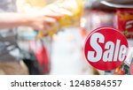 red sale label on product shelf ... | Shutterstock . vector #1248584557