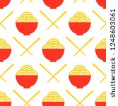 egg noodles and chopsticks... | Shutterstock .eps vector #1248603061