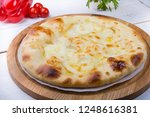 georgian traditional flatbread...   Shutterstock . vector #1248616381