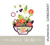 greek salad. flat vector... | Shutterstock .eps vector #1248620647