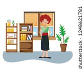 businesswoman in office cartoon | Shutterstock .eps vector #1248621781