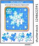 winter holidays joy themed... | Shutterstock .eps vector #1248622591