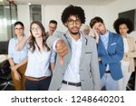 group of unsuccessful business... | Shutterstock . vector #1248640201