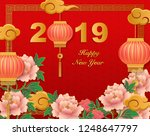 happy chinese new year 2019...   Shutterstock .eps vector #1248647797