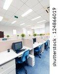 office work place | Shutterstock . vector #124866019