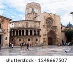 valencia  spain   august 23 ... | Shutterstock . vector #1248667507
