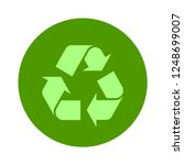 recycle icon vector  flat style ... | Shutterstock .eps vector #1248699007
