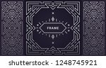 vector set of abstract art deco ... | Shutterstock .eps vector #1248745921