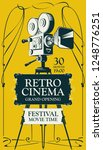 vector poster for retro cinema... | Shutterstock .eps vector #1248776251
