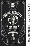 vector poster for retro cinema...   Shutterstock .eps vector #1248776254