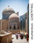 samarkand  uzbekistan   june 6  ... | Shutterstock . vector #1248797401