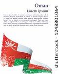 flag of oman  sultanate of oman ...   Shutterstock .eps vector #1248801064