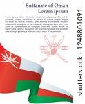 flag of oman  sultanate of oman ...   Shutterstock .eps vector #1248801091