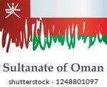 flag of oman  sultanate of oman ...   Shutterstock .eps vector #1248801097