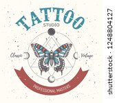 banner for tattoo school ... | Shutterstock .eps vector #1248804127