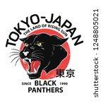 tokyo japan type. vector black... | Shutterstock .eps vector #1248805021