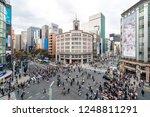 tokyo  japan   november 18  ...   Shutterstock . vector #1248811291