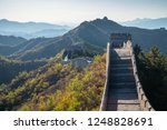 the great wall at beijing china | Shutterstock . vector #1248828691