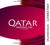 illustration of qatar national... | Shutterstock .eps vector #1248837064