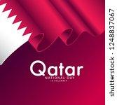 illustration of qatar national... | Shutterstock .eps vector #1248837067