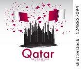 illustration of qatar national... | Shutterstock .eps vector #1248837094