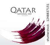 illustration of qatar national... | Shutterstock .eps vector #1248837151