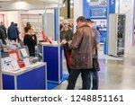 st. petersburg  russia   25... | Shutterstock . vector #1248851161