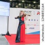 st. petersburg  russia   25... | Shutterstock . vector #1248851164
