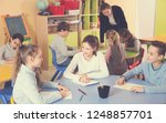 pupil elementary age drawing at ... | Shutterstock . vector #1248857701