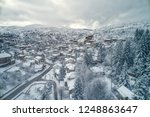 aerial view of seli traditional ...   Shutterstock . vector #1248863647