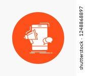 bullhorn  marketing  mobile ... | Shutterstock .eps vector #1248868897