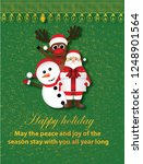 wishing happy holiday merry... | Shutterstock . vector #1248901564