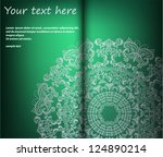 ornamental round lace pattern ...   Shutterstock .eps vector #124890214
