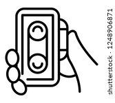 audio voice recorder icon.... | Shutterstock .eps vector #1248906871