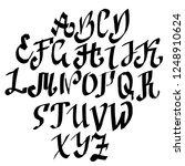 grunge old pen gothic font.... | Shutterstock .eps vector #1248910624