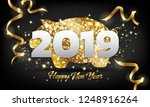 chinese happy new year 2019... | Shutterstock .eps vector #1248916264