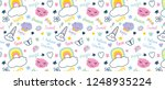 pattern with decorative...   Shutterstock . vector #1248935224