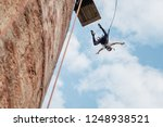 rope jumping is an extreme...   Shutterstock . vector #1248938521