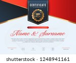 certificate of appreciation... | Shutterstock .eps vector #1248941161