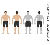 fashion hero man body full...   Shutterstock . vector #1248963484