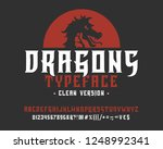 font dragons. clean version. ...   Shutterstock .eps vector #1248992341