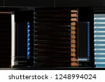 lath structures. double... | Shutterstock . vector #1248994024